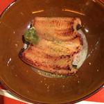 和酒和食の坂 - 焼き煮穴子
