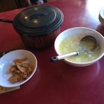 62345177 - ご飯とスープ