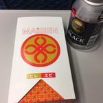 とんかつ まい泉 グランスタ店 - ミックスサンド(ヒレ・エビ) ¥874                             新幹線の中で頂きました。