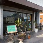 CHILLING - 唐津市材木町「Restaurant Bar CHILLING(チリング)」さん。