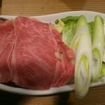 海鮮料理 鶴丸 - 隠岐牛