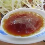 麺処 山百合 - スープ