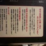 やきにく宵緒 - ☆こちらの大将とお店の歴史ですね(#^.^#)☆
