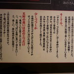 やきにく宵緒 - ☆築50年越えているお家を改装されたんですね!(^^)!☆