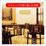 横浜大飯店 - 三階には円卓席がございます。宴会は最大60様まで可能!