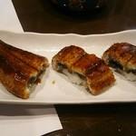 丸十寿司 - うなぎ