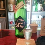 立寄処 桜子 - ことのわ 特別純米 無濾過生原酒限定直汲み 2015BY 十八盛酒造(岡山)