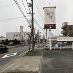 桜宮珈琲 - お店の前の通り