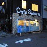 カフェ スール -