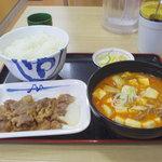 松屋 - 新メニューのチゲ・カルビ焼きセット 680円
