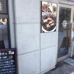 フェルム・ソレイユ - 入口
