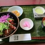 金澤屋牛肉店 - ステーキ丼 1090円