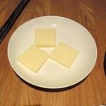 Lucci - バター