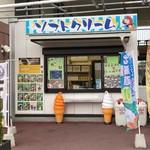 62374030 - ソフトクリーム売場
