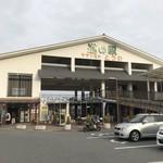62374044 - 道の駅「サザンセトとうわ」