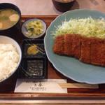 三平 - タレ皿に「カレー粉」
