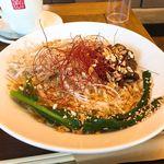 春水堂 - 麻辣担々乾麺