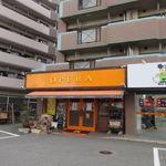 オペラ - 東区の筥松新町にある「お菓子の工房 オペラ」の本店です。