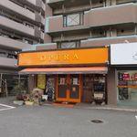 オペラ - お店は東区の筥松新町のJR篠栗線踏切の近くにありますよ。
