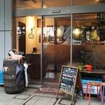 板橋3丁目食堂 -