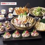 新宿 かなえ - ちゃんこ鍋コース※画像はイメージです。