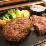 タルタルハンバーグ 牛忠 -