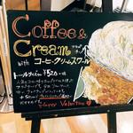 スターバックス・コーヒー - 看板〜