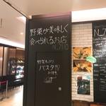 N_7110 - 外観#2