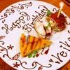 ラ・ベファーナ - 料理写真:デザートプレートでお祝い!