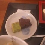 ふく蔵 - 米粉ケーキ