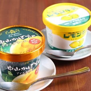 デザートには、冷たいアイスクリームを♪