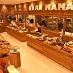 サンタカフェベーカリー グランママ - メイン写真: