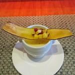 エピス - スープ