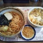 たちばな - ミニ親子丼セット 770円(税込)(2017年2月7日撮影)