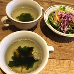 62393301 - サービススープとサラダ