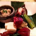 Satou - 前菜