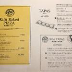 ビストキッチン - ピザ&小皿料理メニュー