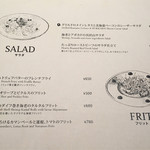 ビストキッチン - サラダ&フリットメニュー