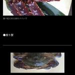 かわ村 - 2017年1月再訪:かわ村HP上メニュー☆