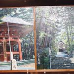 ニューきらく家 - 成相寺に奉納されたご主人の絵。食彩品館.jp撮影