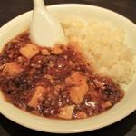 想吃担担面 - 陳マーボー飯 : 担々麺 と セットでのオーダーで + 380円(税込)。