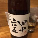 二代目 佐平次 - sake