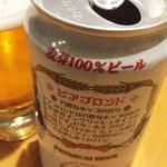 とんかつ こころ - エチゴビール