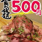 イタリアン食堂 - 60分ローストビーフ食べ放題500円