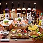 昔ながらの台処 色菜場 - 和膳コース