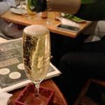 肉ビストロ モニ - スパークリングワイン
