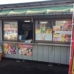 道の駅 七城メロンドーム アイスコーナー - 敷地内に有る お店です