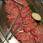 焼肉東光園 -