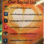 cafe WAKAKUSA -