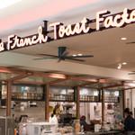 ザ・フレンチトーストファクトリー - 2017.2 ヨドバシAkiba店 店舗外観